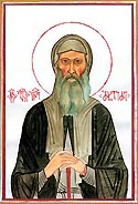St George (John) of Georgia